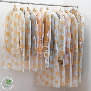 9e48af3dd4b16 衣類カバー ティッシュ式 洋服カバー 30枚入り クローバー ( 不織布 衣類収納袋 収納