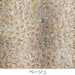 カーテン遮光カーテンスミノエアリストランプ100×200cm