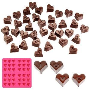 チョコレート型 ハート アルファベット 数字 シリコン型 36個取 ( チョコ シリコン製 製菓道具 ハート型 グミ 型 チョコ型 製菓 シリコントレー オーブン 電子レンジ 冷凍庫 対応 OK )【39ショップ】