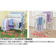 物干しスタンド伸縮式布団干し3連型洗濯物干しPORISHステンレス製