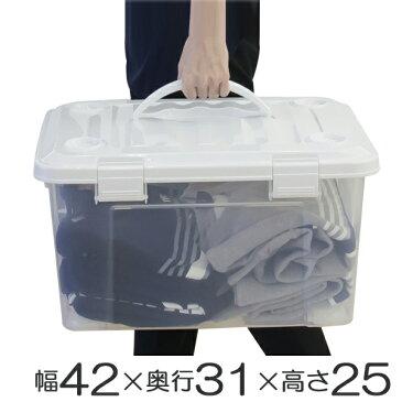 収納ボックス 幅42×奥行31×高さ25cm フタ付き 持ち手付き プラスチック ( 収納ケース 収納 収納box キャスター付き スタッキング 積み重ね プラスチック製 持ち運び フタ 持ち手 付き )【5000円以上送料無料】