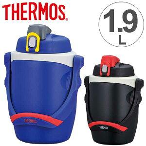 水筒 サーモス(thermos) 直飲み スポーツジャグ 1.9L ハンドル付 FPG-1903 ( 保冷 大容量 軽量 スポーツボトル すいとう ジャグ プラスチック 約 2L )