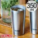 真空断熱タンブラー サーモス(thermos) ステンレスタンブラー 350ml JDI-350 ( コップ マグ ステンレス製 保温 保冷 カップ 真空断熱2重構造 ビアグラス ビアマグ ビアカップ )【39ショップ】
