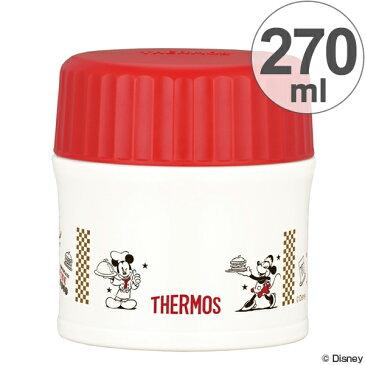  特価  保温弁当箱 スープジャー サーモス(thermos) 真空断熱フードコンテナー ミッキーマウス 270ml JBI-271DS (送料無料 お弁当箱 ランチボックス 保温 ランチポット スープポット 保温 保冷 弁当箱 ミッキー ディズニー )
