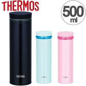 水筒 サーモス thermos 真空断熱ケータイマグ 直飲み 500ml JNO-502 ( 軽量 ステンレスボトル マグ 魔法瓶 保温 保冷 マグボトル ステンレス製 ステンレス すいとう マイボトル スリムボトル スリ