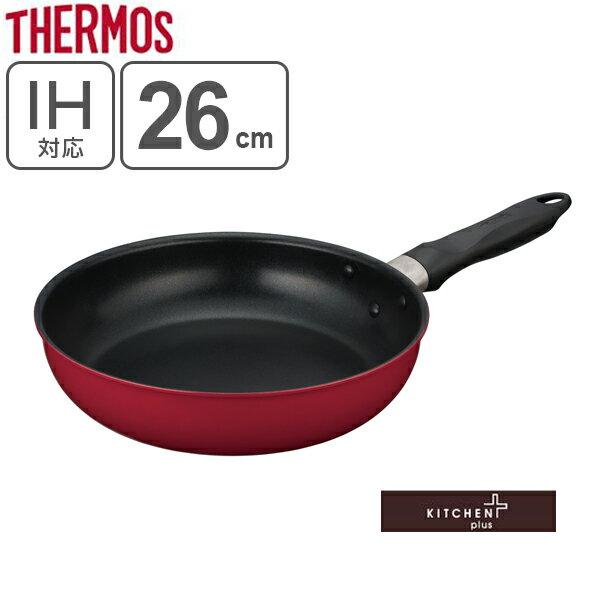 鍋・フライパン, フライパン  26cm THERMOS IH 26 39