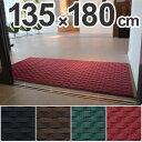 玄関マット 室内用 吸水マット ダブルウェーブ 135×180cm (...