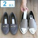 乾燥剤 脱臭剤 珪藻土 スティック 2本入 ( 調湿剤 靴 ...