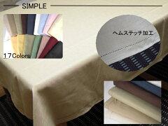 シンプルな無地のテーブルクロスですテーブルクロス キャンバス 140×180センチ【RCP】5P13oc...