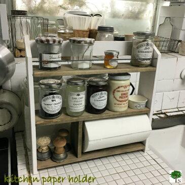 キッチンペーパーホルダー 木製 スパイスラック アンティーク おしゃれ 調味料ラック 調味料収納 おしゃれ コストコサイズオーダー ペーパーホルダー 幅40cm 高さ40cm 奥行9cm オールドウッド カリフォルニアスタイル
