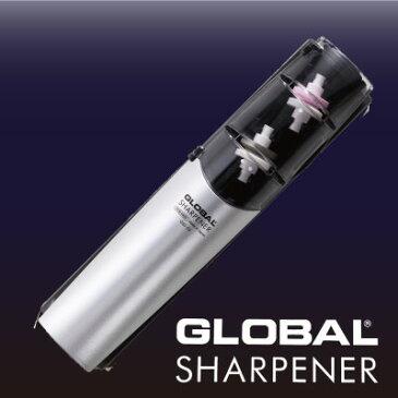 【ポイント2倍】【送料無料】グローバル シャープナー GLOBAL 両刃ステンレス包丁用 グローバル専用シャープナー