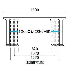 ダイニングテーブルDT−500(160)B<モリタインテリア>