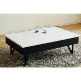 デュエリビングテーブル<モリタインテリア>ホワイト/ブラック