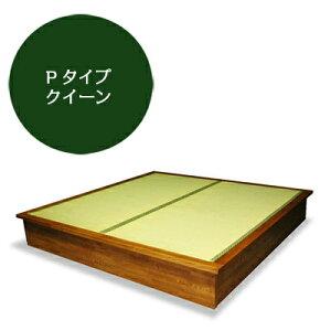 畳ユニットベッド