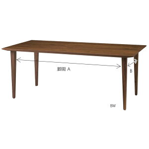 ダイニングテーブル<ハミング>