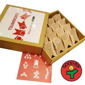 TSUMIBOBO つみぼぼ Wood Blocks 16ピース【代引き可能】