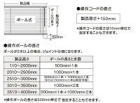 【ポイント最大13倍】ブラインド激安送料無料高品質価格タチカワブラインド横型ブラインドオーダーアルミシルキー耐水遮熱コート幅260×高さ280cmまで