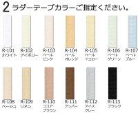 【ポイント最大13倍】ブラインド激安送料無料高品質価格タチカワブラインド横型ブラインドオーダーアルミシルキーサート酸化チタンコート幅80×高さ280cmまで
