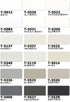ブラインドアイボリーホワイトベージュアルミヨコ型横型送料無料!タチカワブラインドシルキーカーテンアクア15セパレートフッ素コートフッ素+遮熱コート