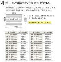 【ポイント最大13倍】ブラインド激安送料無料高品質価格タチカワブラインド横型ブラインドオーダーアルミシルキーマカロン幅220×高さ80cmまで