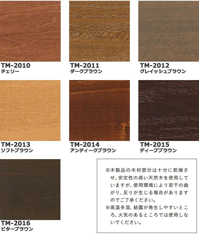 トーソー『木製ブラインドベネウッド』