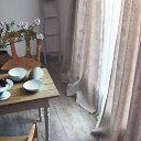 カーテン シェード 川島織物セルコン DRAPERY FT6156〜6...