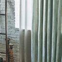 カーテン シェード 川島織物セルコン DRAPERY FT6158〜6159 ソフトウェーブ縫製 約1.5倍ヒダ