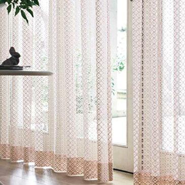 カーテン シェード 川島織物セルコン TRANSPARENCE FT6667〜6668 スタンダード縫製 約1.5倍ヒダ
