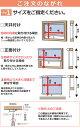 お買得!既製品ロールスクリーン ロールカーテン 無地タイプ アルティス (80×220) 3