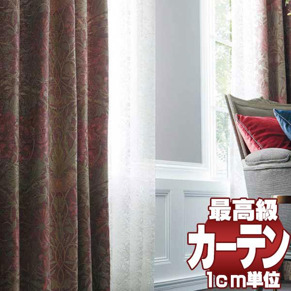 【スーパーSALE】送料無料 本物主義の方へ、川島セルコン 高級オーダーカーテン filo filo縫製 約2.3倍ヒダ Morris Design Studio ハニーサクル&チューリップ FF1030〜1032