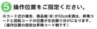 【送料無料】ヨコ型竹製ポポラニチベイ日米エコ素材ナチュラルモダン竹の風合いが美しいバンブーブラインド