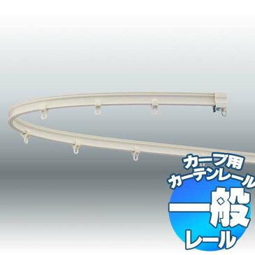その場でカーブ加工できる便利なカーブ用レール 激安 タチカワのカーテンレール V5a清音 【工事用セット+ブラケット6個】シングル天井付け2.73m