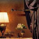 【送料無料】【ポイント最大26倍】カーテンレール 激安 タチカワの装飾オーダーカーテンレール オラトリオ ダブル正面付けセット クラウン シルバー 〜2.0m