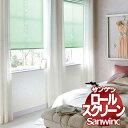 送料無料 レーザーカットスクリーン サンゲツ サンウィンク デザインタイプLR-507 標準タイプ チェーン・ワンタッチチェーン式 幅200×高さ200cmまで
