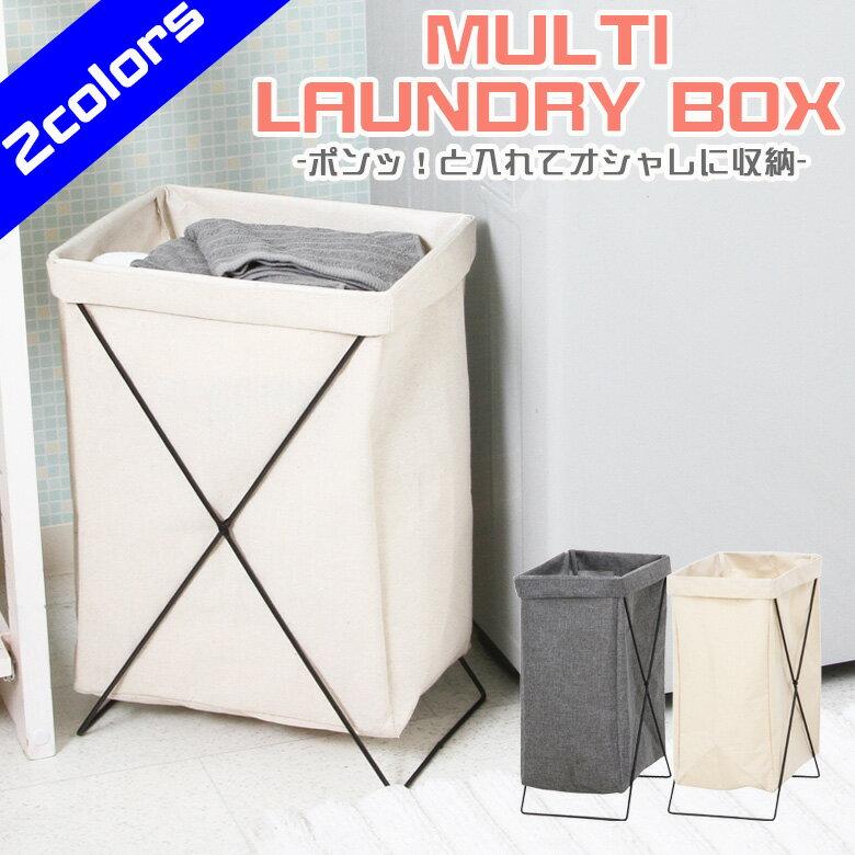 【送料無料_b】ランドリー マルチ収納 ボックス ストッカー 縦型