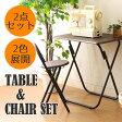 リビング テーブル&チェア セット YS-7050U ホワイト ブラウン ブラック