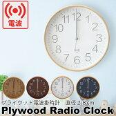 【送料無料_a】プライウッド 壁掛け 電波時計 直径28cm