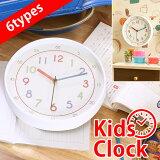 【送料無料_a】キッズ 子供 壁掛け時計 掛け時計 時計 壁掛け おしゃれ シンプル ウォールクロック ラウンド 掛時計 直径25cm