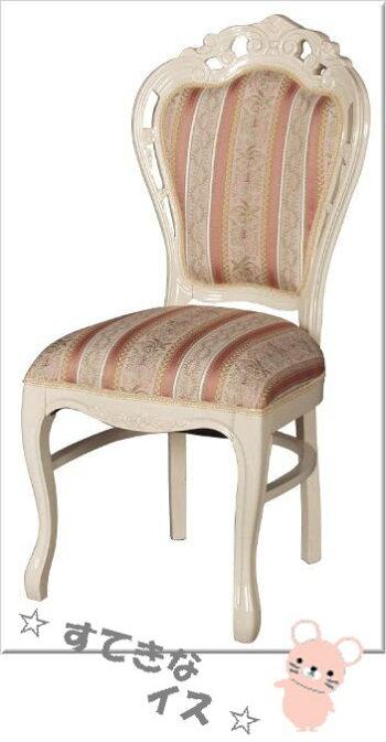 フィオーレダイニングチェア【送料無料】木製布張りチェアsa-c-1734-w5椅子ホワイト白家具家具輸入家具sac-1734-w5sac-1734w5いすイスロココ姫系Fiore