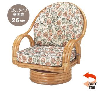 【送料無料】ラウンドチェア籐ラタン家具