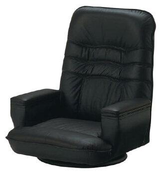 【送料無料】高級座椅子本革張(一部合成皮革)収納付・ブラック