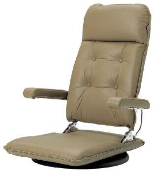 【送料無料】高級座椅子本革張(一部合成皮革)ライトブラウン