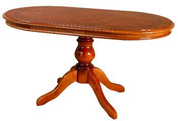 サルタレッリフローレンスダイニングセット5点幅145【送料無料】SFLI-518-BRSFLI-521-BRダイニングテーブルセットダイニングテーブル4人ウォールナットテーブルセットテーブル家具輸入家具イタリア家具