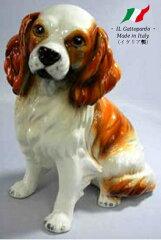 キャバリエ 置物 オブジェ h6-227ba 【送料無料】 イタリア 陶器 動物 雑貨 犬 イヌ[インテリア西岡(輸入家具&雑貨)]