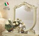 ロココ調イタリア家具レオナルド leonard ミラー 鏡 幅90