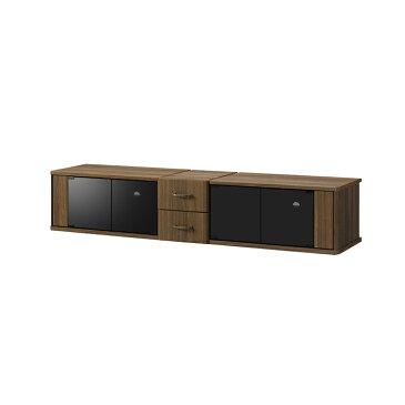 テレビ台 ローボード 収納 170幅 ガラス扉 70型