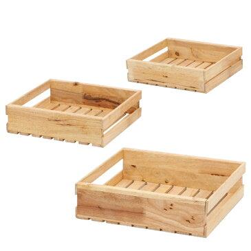 木箱 ストレージボックス 北欧 収納ボックス 浅型 おしゃれ 3個セット