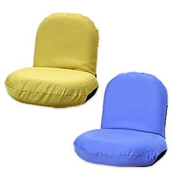座椅子 コンパクト あぐら リクライニング 日本製 小さい 一人掛け 新品アウトレット