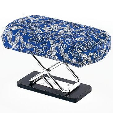 正座椅子 ワイド 折りたたみ 携帯用 コンパクト 小型 健康らくらく 新品アウトレット