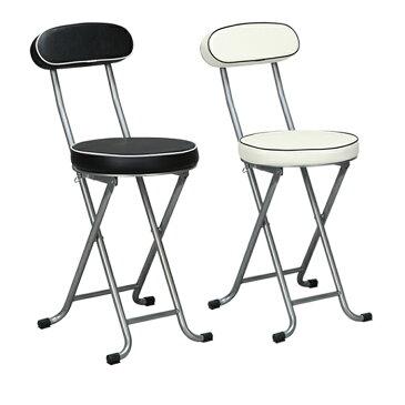 カウンターチェア 背もたれ付き 折りたたみ パイプ椅子 ハニーチェア